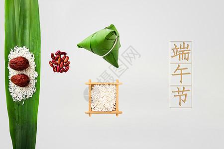 端午节粽子竹叶五色线背景图片