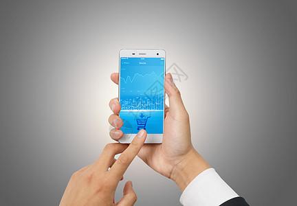 手机股票图片