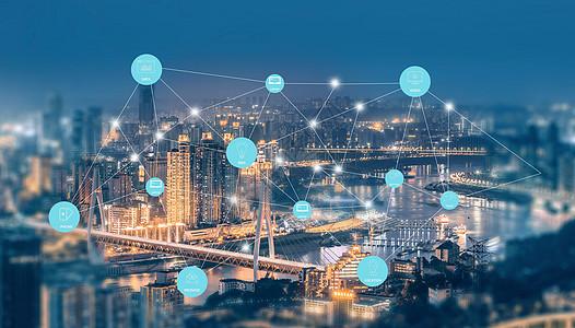 上海智能城市图片