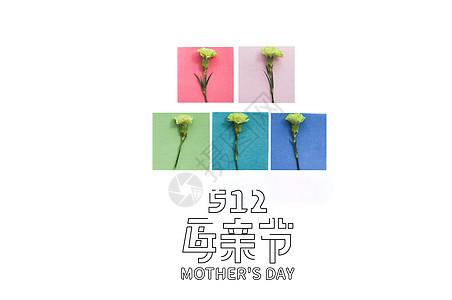 母亲节和康乃馨图片