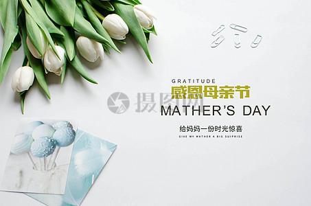 感恩母亲节图片
