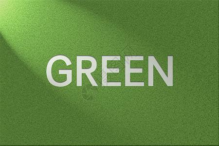 绿色环保健康草地背景green图片