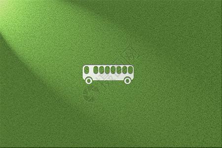 绿色环保健康出行草地背景交通大巴图片