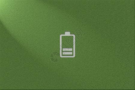 绿色环保健康草地背景电池logo图片