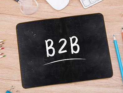 黑板里的b2b粉笔字手绘图片