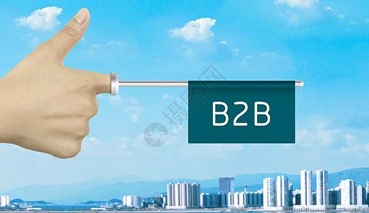 手瞄准城市里的b2b创意图图片
