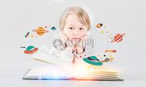 儿童科技幻想教育图片
