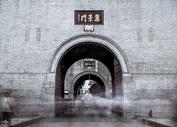 老城城门故事图片