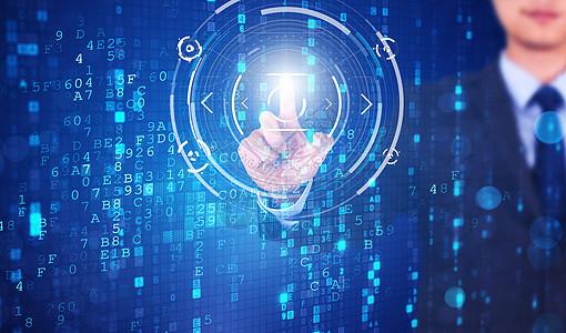 智能科技数字商务图片