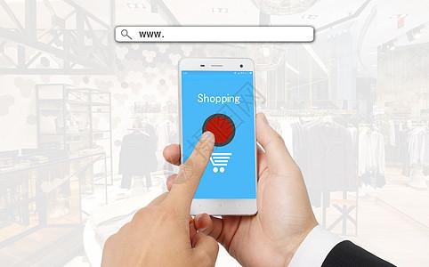 21世界购物新主张图片