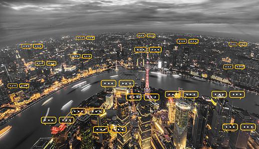 城市语言图片