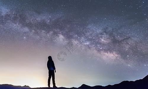 仰望星河图片