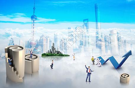 云中商务科技图片