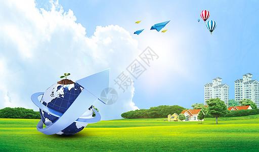 绿色世界环保城市图片