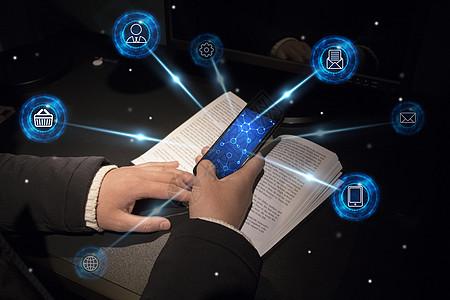 蓝色科技信号背景图片