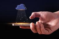 网络云端服务科技图片
