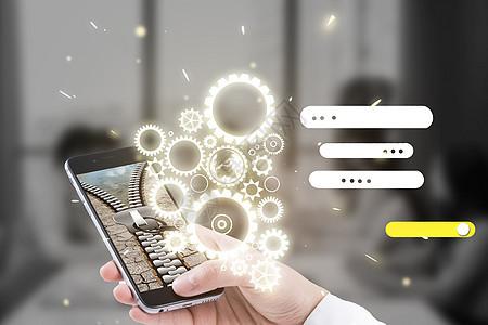 手机电子信息图片