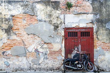 被殖民过的马来西亚街边百年艺术图片