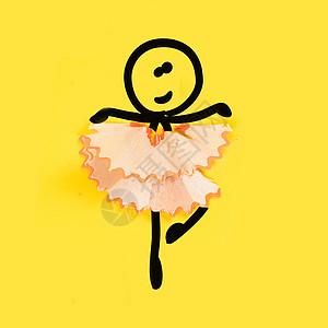 创意铅笔屑小人跳舞图片