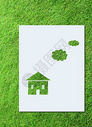 绿色环保家园背景图片