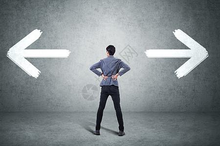 商务男士商业选择职场困惑图片