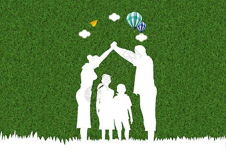 一家人的绿色生活图片