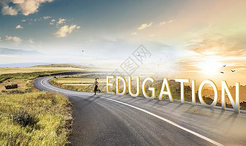 教育护航安全保障图片