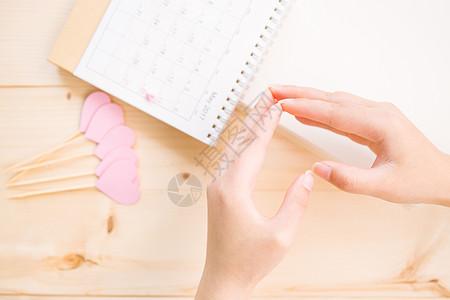 520情人节日历手比心图片