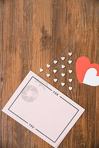 520情人节爱心信纸图片