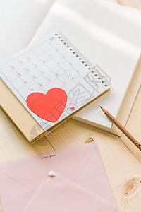 520甜蜜情人节书写爱意图片