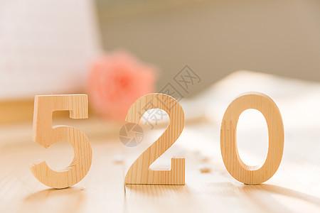 清新文艺520情人节素材图片