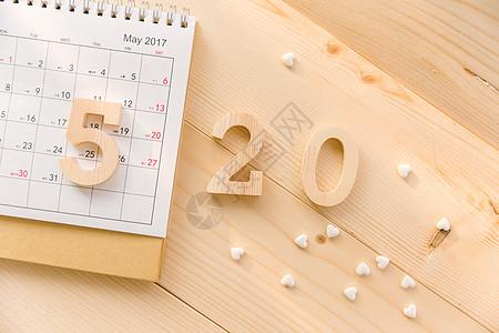 520情人节日历背景素材图片