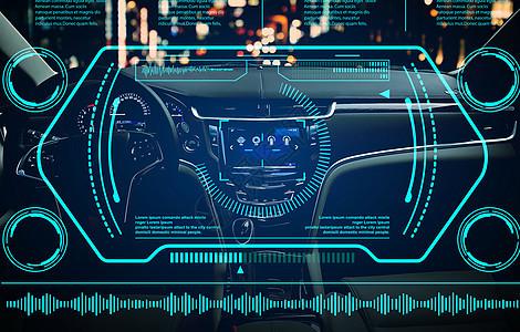 科技驾驶图片