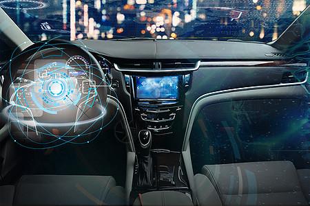 科技汽车内部图片