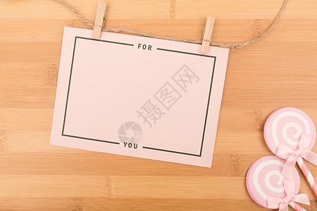 节日卡片背景底图图片