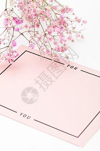 520情人节节日卡片背景素材图片
