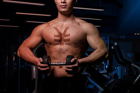 健身是一种投资图片