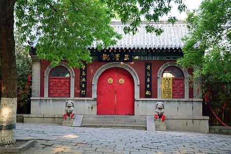 宗教庙宇三清观图片