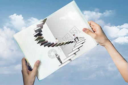 学习永不止步图片