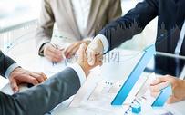 商务数据箭头图片