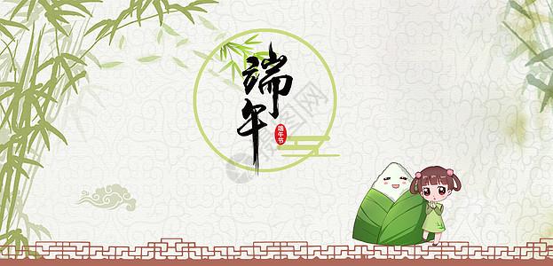 端午粽子竹叶背景图片
