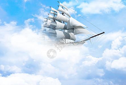云中的帆船图片