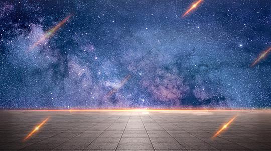 简约大气星空背景图片