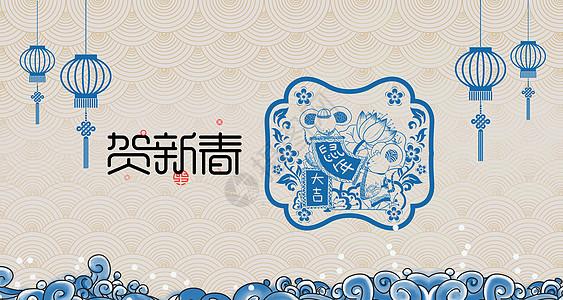 狗年新春快乐喜庆背景图片
