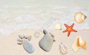 沙滩脚印唯美背景图片