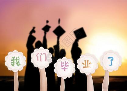 一, 大学毕业生图片_一, 大学毕业生素材_一, 大学生
