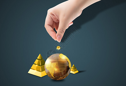 手放下金色地球图片
