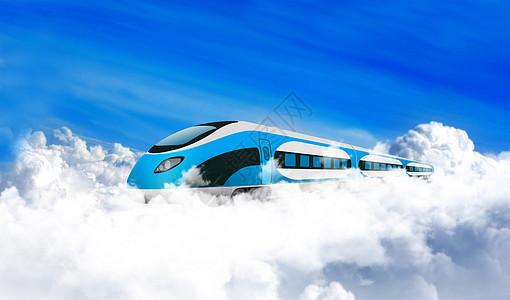 云中火车图片