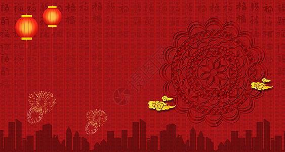 中秋节祥云灯笼中国结多福背景图片