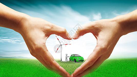 请使用绿色能源图片